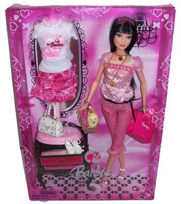 Barbie Fashionista Doll - Walmartcom